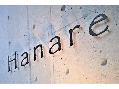 ハナレ(Hanare)の写真