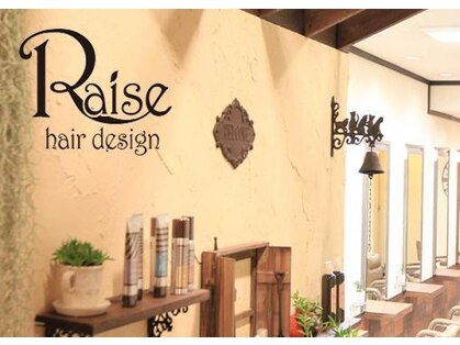 ライズ ヘアー デザイン(Raise hair design)の写真