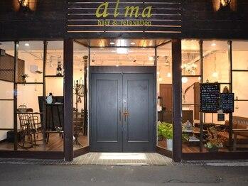 アルマ(alma hair&relaxation)の写真/【駐車場有/時間外対応可】美容室探しを最後にしたい大人女性へ捧げる、たった一席の広々贅沢空間。