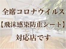 NOA南森町店【ノア】