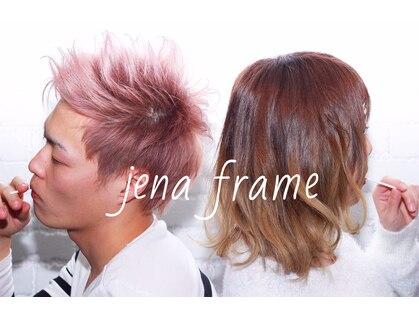 ジェナフレーム(jena frame)の写真