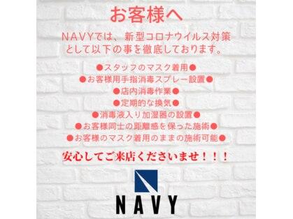 hair salon NAVY【ヘアサロンネイビー】