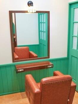 ロマン バイ ルームス(浪漫 by ROOMS)の写真/『髪の悩みはあなただけの特別空間で。』