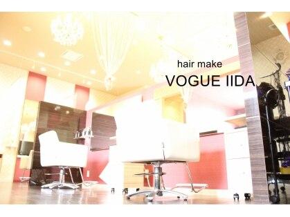 ヘアーメイク ヴォーグイイダ(Hair Make VOGUE IIDA)の写真