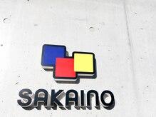 サカイノ(SAKAINO)の雰囲気(外観)