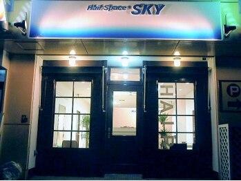 ヘアースペース スカイ(Hair Space SKY)の写真/【姫路市役所すぐ】毎日夜21時迄営業!シャンプー~仕上げまで個室内でOK!お仕事帰りに寛げるサロン・SKY