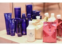 AROMAではTOKIO、ハホニコ、ミルボン、イルミナカラー等の髪の毛に優しい高品質の薬剤を使用しております♪