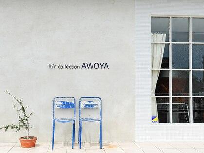 ヘアーネイルコレクション アオヤ(h/n collection AWOYA)の写真
