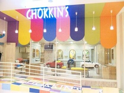 チョッキンズ 千葉ニュータウン店(CHOKKIN'S)の写真
