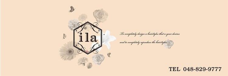 アイラ(ila)のサロンヘッダー