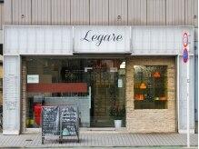 レガーレ フォー ヘア(Legare for hair)の雰囲気(【江古田駅徒歩1分】水が流れている窓が目印です◇)