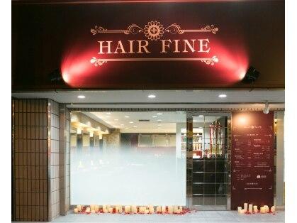 ヘアー ファイン(HAIR FINE)の写真
