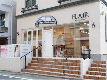 フレア(FLAiR)の写真
