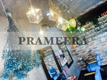 PRAMEERA【プラメーラ】
