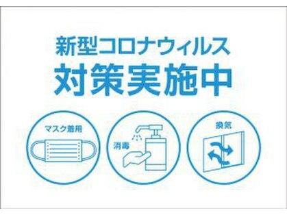 イノブランディングイノベーション(INO branding by innovation)の写真