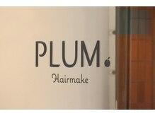 ヘアーメイク プラム(Hairmake PLUM)の雰囲気(シャンプーはサイドとバックから選べます)