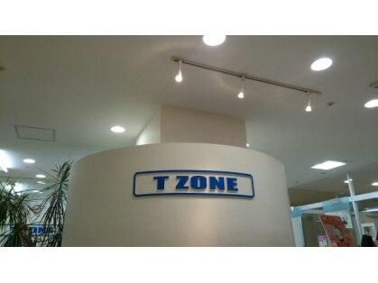 ティーゾーン(T ZONE)の写真