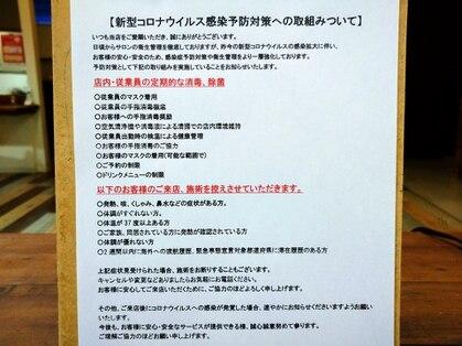 ラプチャー 蟹江店(rapture)の写真