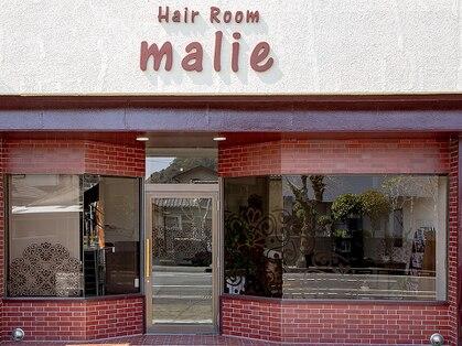ヘアールーム マーリエ(Hair Room malie)
