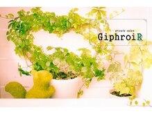 ギフロアール(GiphroiR)の雰囲気(月曜日も営業中!!全メニュー22時迄受付24時まで営業)