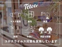 テトテ 門戸厄神店(tetote)