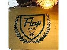 フラップヘアー(FLAP HAIR)の雰囲気(沖縄アウトレットモール「あしびなー」より徒歩3分、アクセス◎)