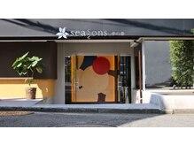 SEASONS季の香 三軒茶屋店