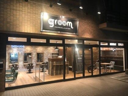 グルーム GROOMの写真