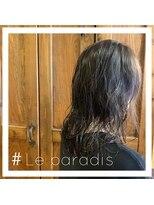 ルパラディ(leparadis)【濡れ髪ウェーブ】