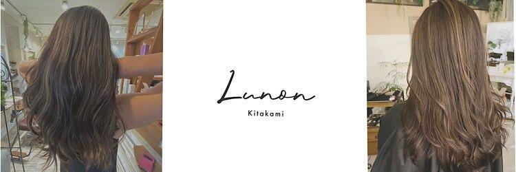 ルノン(Lunon)のサロンヘッダー