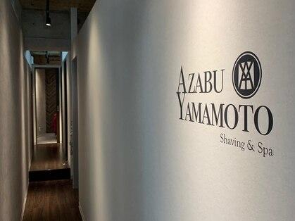 アザブヤマモト(AZABU YAMAMOTO)の写真