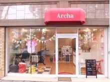 アーチャ(Archa)の雰囲気(赤い屋根が目印の可愛いサロンです☆)