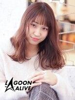 LAGOON ALIVE 亀田一磨 ☆ヘルシーシナモンベージュ☆