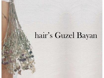ヘアーズ ギュゼルバヤン(hair's Guzel Bayan)の写真