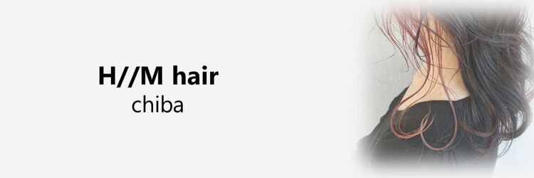 エイチエムヘアー千葉店(HM hair)のサロンヘッダー