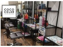 ココカラーヘアーサロン 西友道の尾店(cococolor hair salon)の雰囲気(★一人ひとりのスペースをしっかり確保♪【西友道の尾店】)