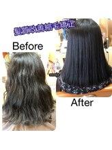 ヘアーズ フェミニン 中山店(Hair's Feminine)髪質改善縮毛矯正