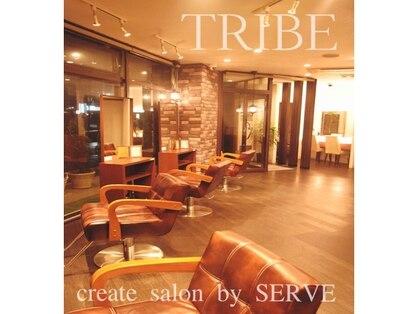 トライブ クリエートサロン(TRIBE create salon by SERVE)の写真