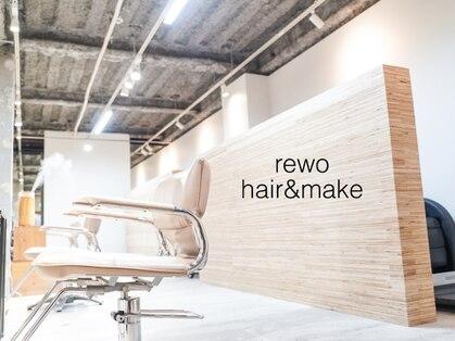 レウォ(rewo)の写真