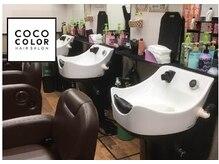 ココカラーヘアーサロン 西友道の尾店(cococolor hair salon)の雰囲気(★首にやさしい機材と極上の手洗いシャンプーでおもてなし♪)