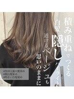 スーベニール(souvenir)白髪隠しハイライト/脱白髪染め/明るく白髪染めバレイヤージュ