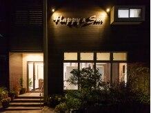 ハッピーアンドサン(happy&sun)の雰囲気(店の前に駐車場3台完備☆緑が溢れる落ち着ける空間をご提供!)