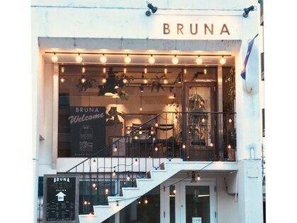 ブルーナ(BRUNA)の写真
