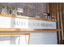 オーブ ヘアー シロンス 元町店(AUBE HAIR silence)の雰囲気(開放感のある明るい店内で、くつろぎの時間をお過ごしください。)