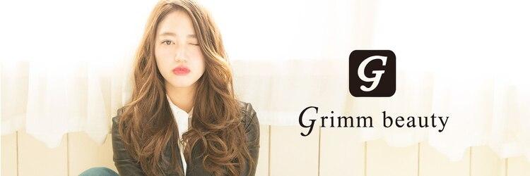 グリム ビューティー 太田(Grimm beauty)のサロンヘッダー