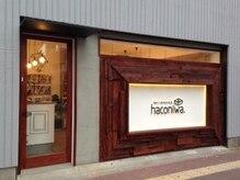 ヘアードレッシングハコニワ(hairdressing haconiwa.)