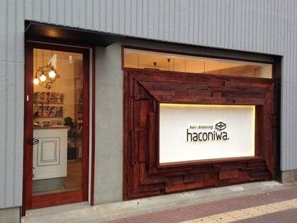 ヘアードレッシングハコニワ(hairdressing haconiwa.)の写真