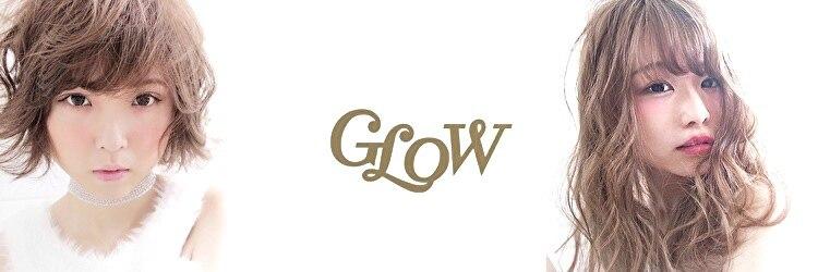 グロウ(GLOW)のサロンヘッダー