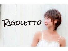 リゴレット 春日部東口店(RIGOLETTO)