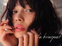 ラ ブーケ 御器所店(La Bouquet)